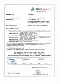 ASME Boiler and Pressure Vessel Code Certificated Certificate