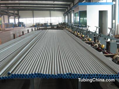 Boiler Tube - Stainless Steel Boiler Pipe - Donghao Stainless Steel Tube